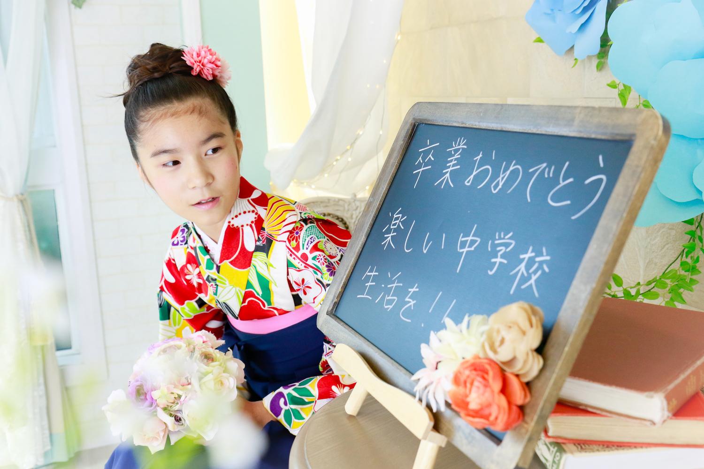 【近日受付開始 小学校卒業記念『袴で卒業式プラン』】
